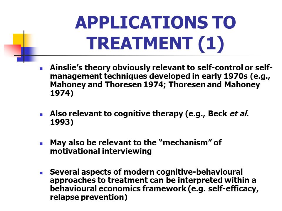 APPLICATIONS TO TREATMENT (1)