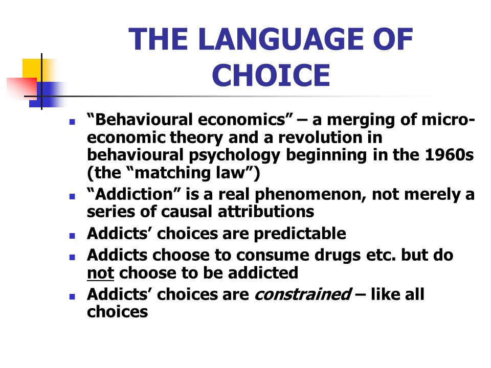 THE LANGUAGE OF CHOICE