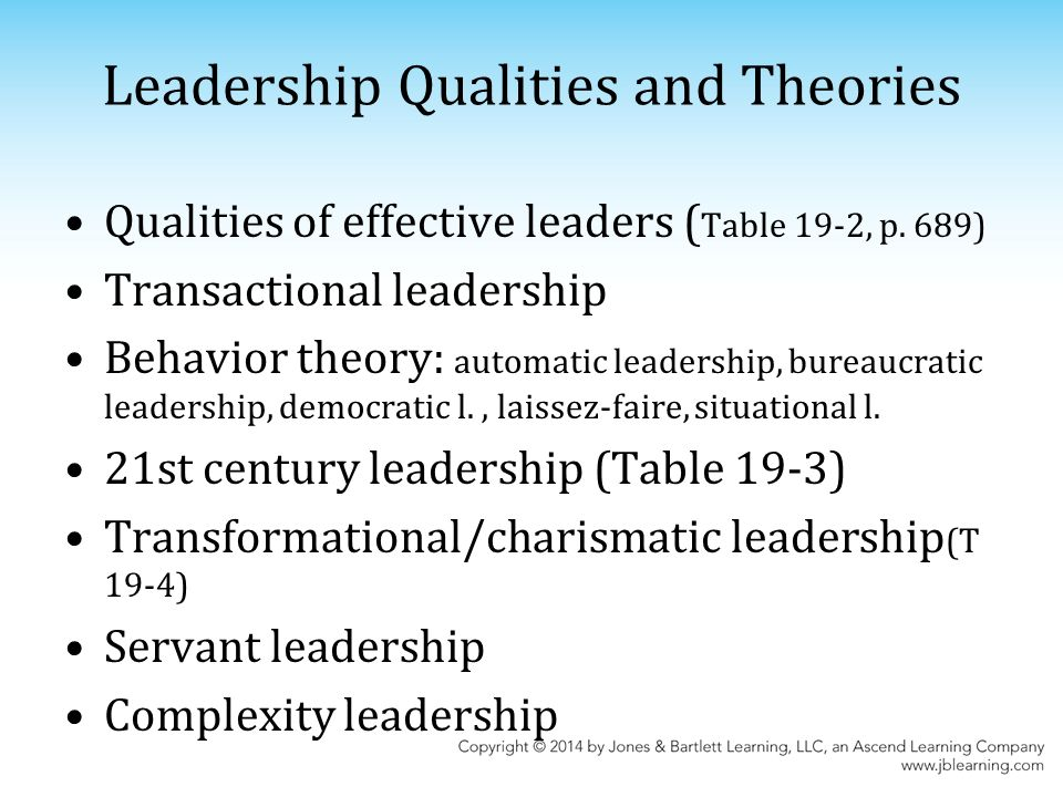 transactional and transformational leadership as the quality of person Transformational leadership 1  when researching transformational and transactional leadership the most frequently used survey is called the.