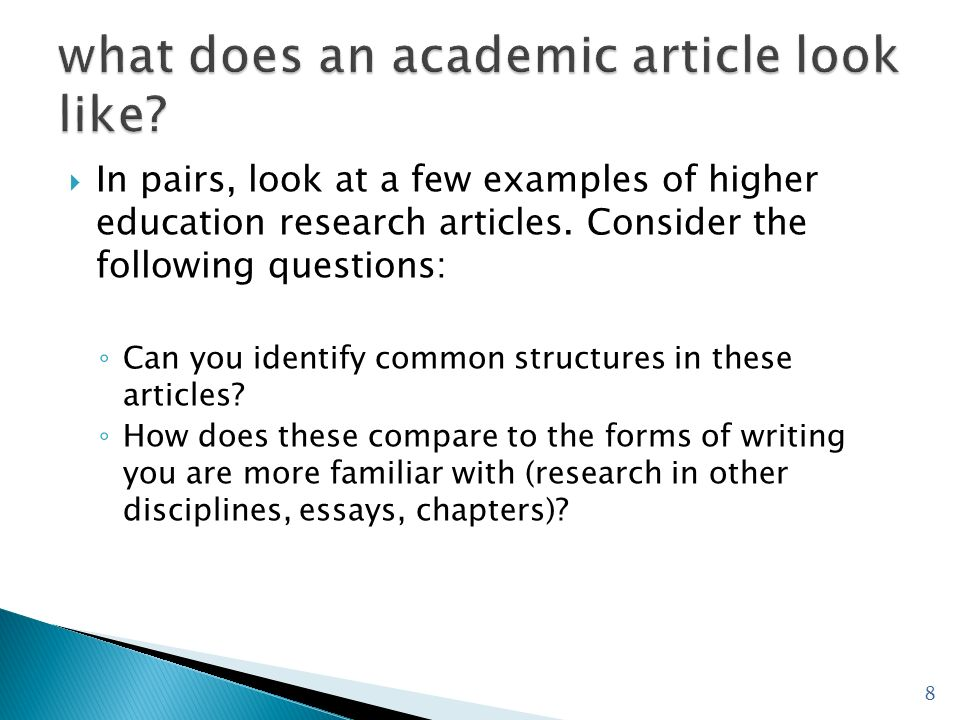 what does an academic article look like