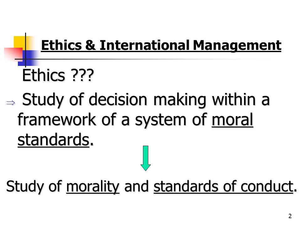 ethics management Ethics quality management yannick julliard university of karlsruhe this paper illustrates the possibilities of institutionalizing ethical.