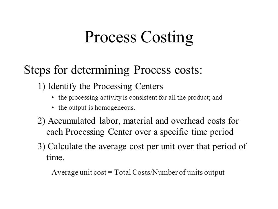 an analysis of process costing vs job order costing A process costing system, like a job-order costing system is a  siegel - modern  cost management and analysis, barron's business library wilson r - strategic.