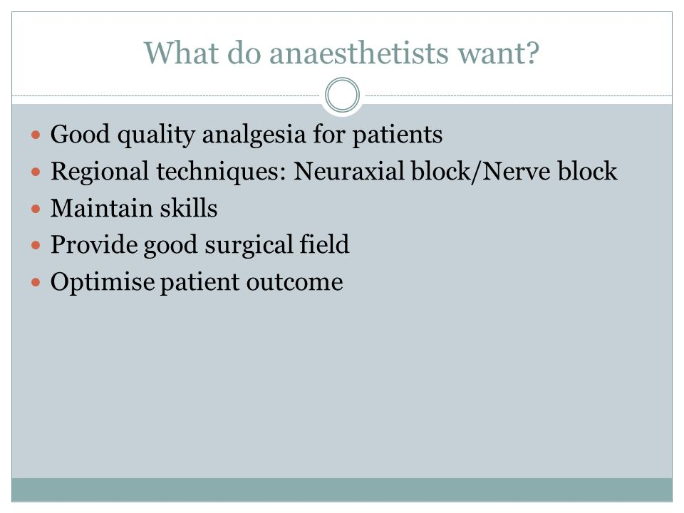 What do anaesthetists want