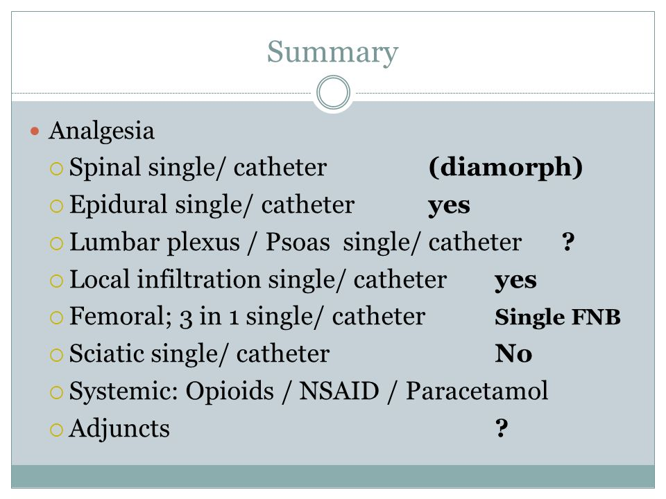 Summary Spinal single/ catheter (diamorph)