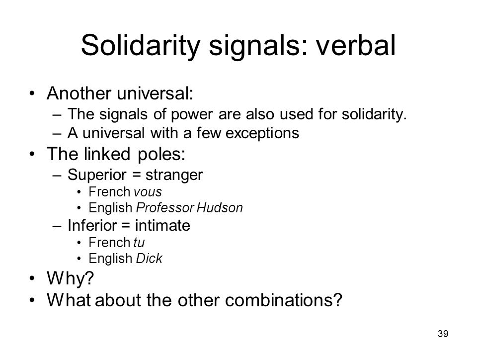 Solidarity signals: verbal