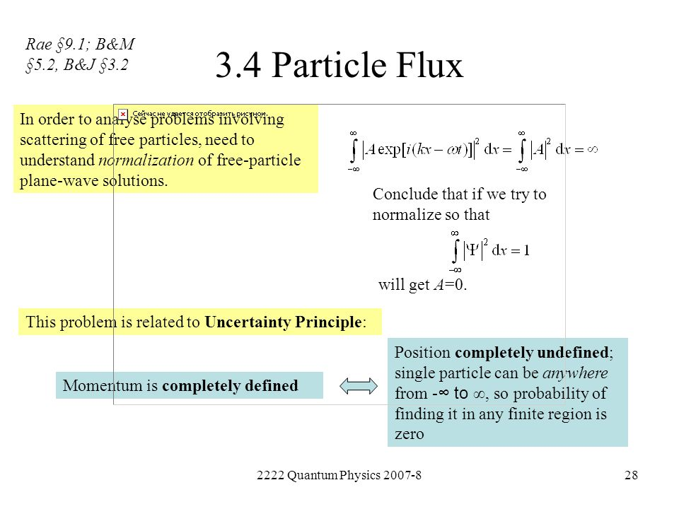 3.4 Particle Flux Rae §9.1; B&M §5.2, B&J §3.2