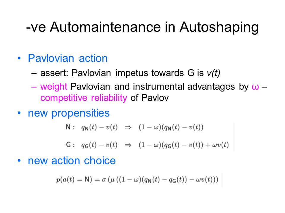 -ve Automaintenance in Autoshaping