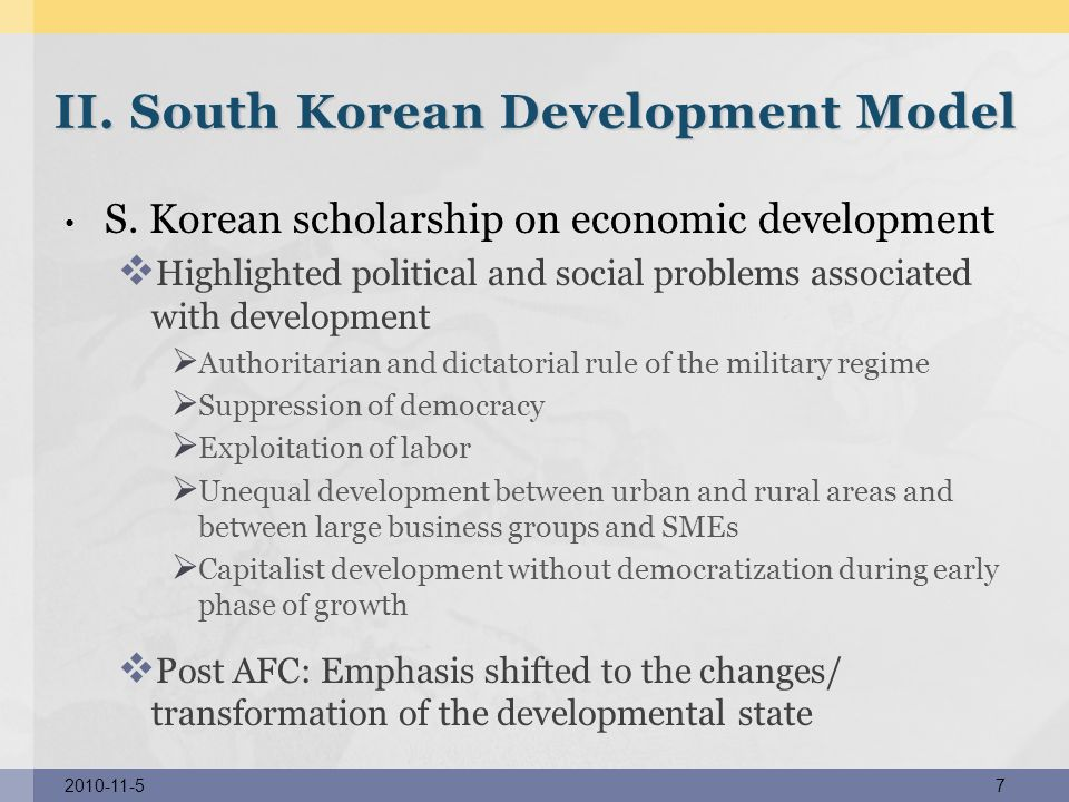 II. South Korean Development Model