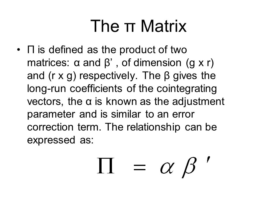 The π Matrix