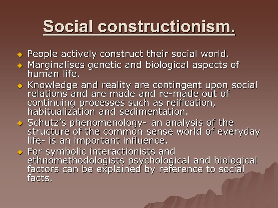 ebook социология