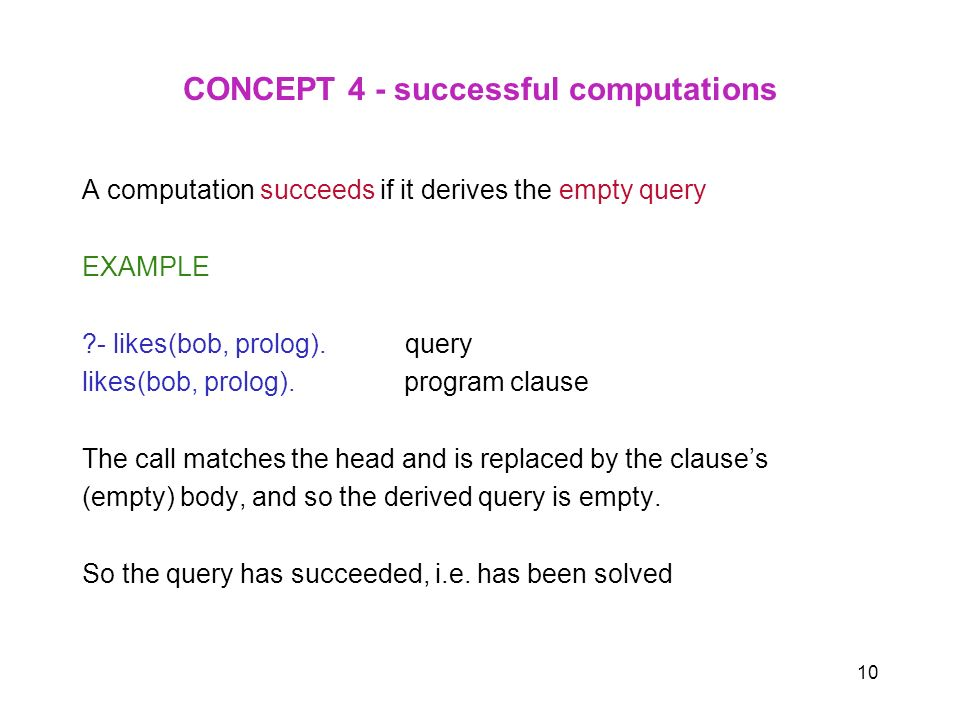 CONCEPT 4 - successful computations