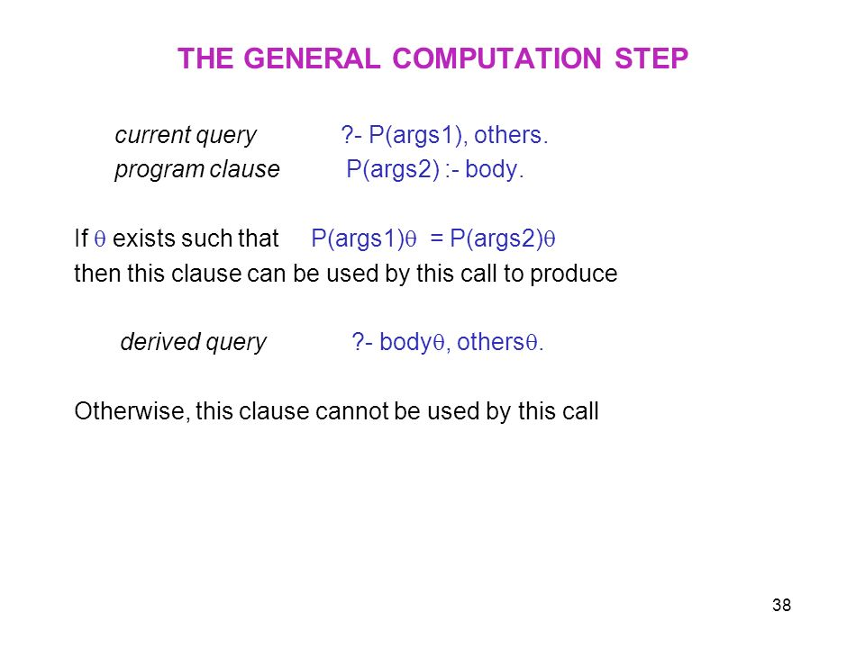 THE GENERAL COMPUTATION STEP