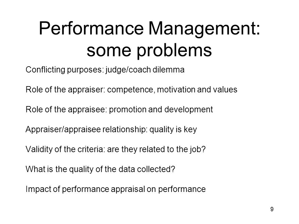 Performance Management: some problems
