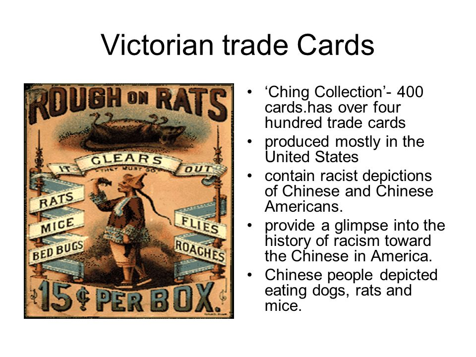 Victorian trade Cards 'Ching Collection'- 400 cards.has over four hundred trade cards. produced mostly in the United States.