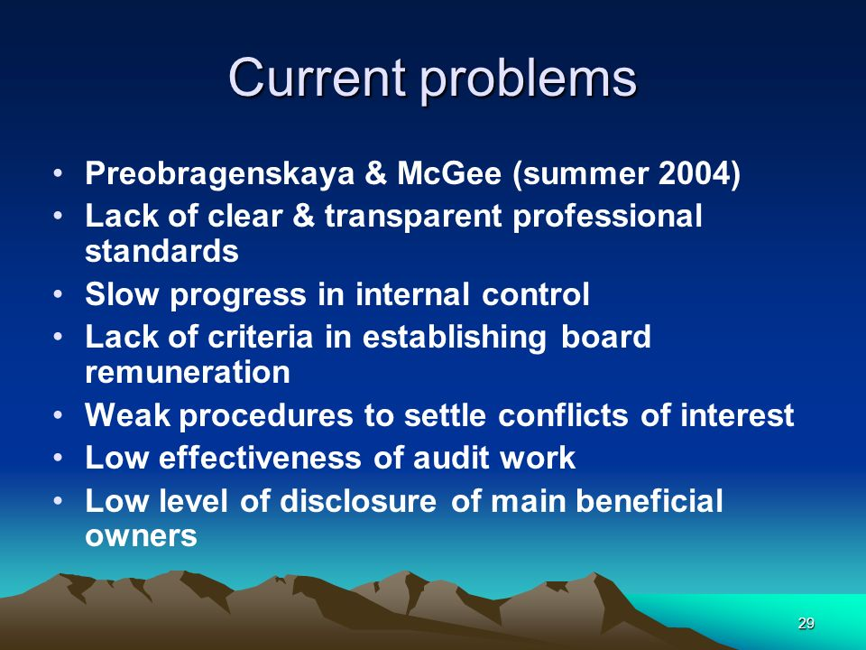 Current problems Preobragenskaya & McGee (summer 2004)