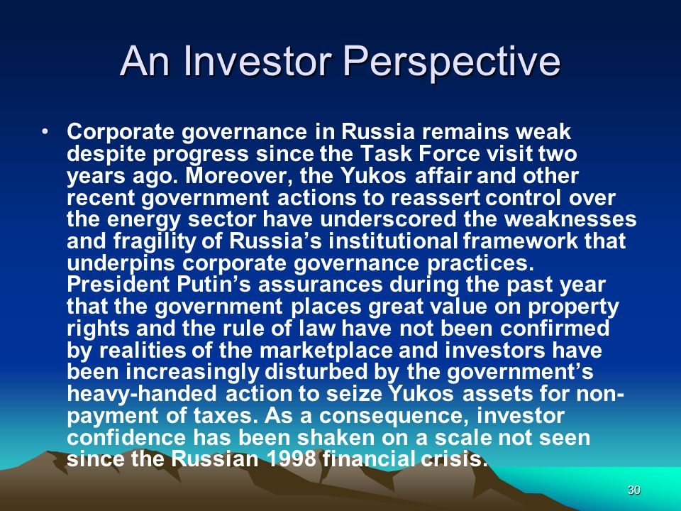 An Investor Perspective
