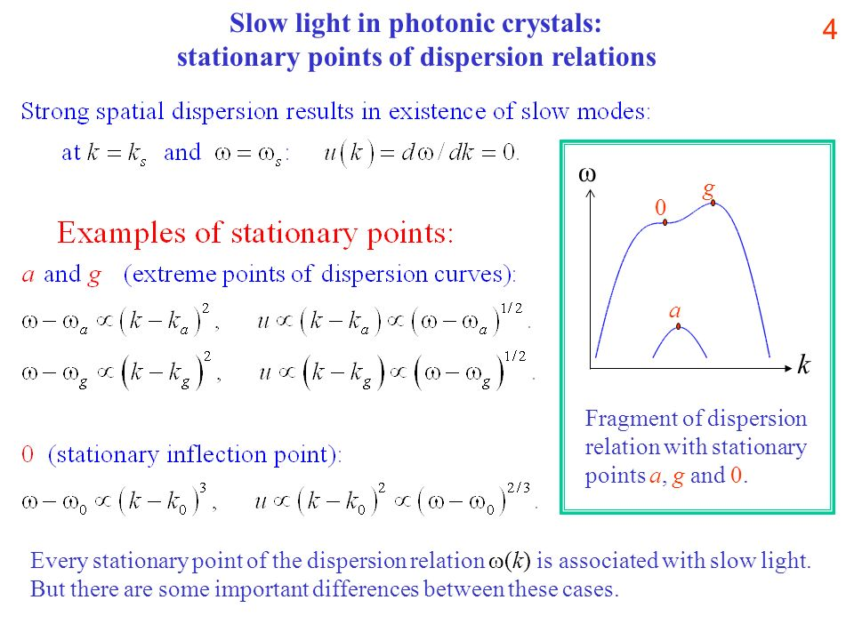 Slow light in photonic crystals: stationary points of dispersion relations