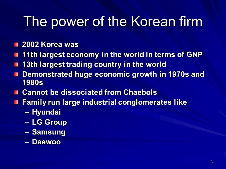 The power of the Korean firm