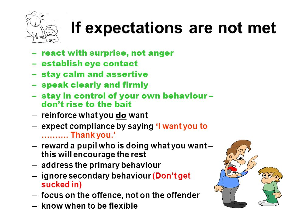 If expectations are not met