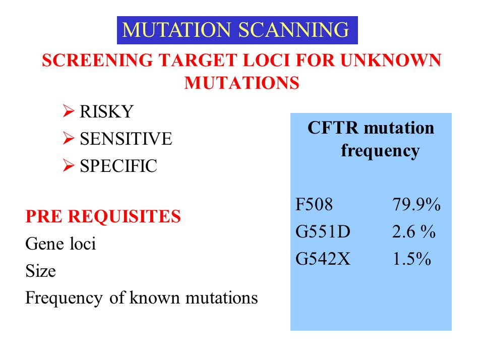 SCREENING TARGET LOCI FOR UNKNOWN MUTATIONS