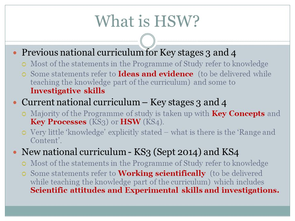 What is HSW Previous national curriculum for Key stages 3 and 4