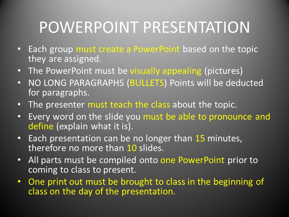 how many powerpoint slides for a 15 minute presentation