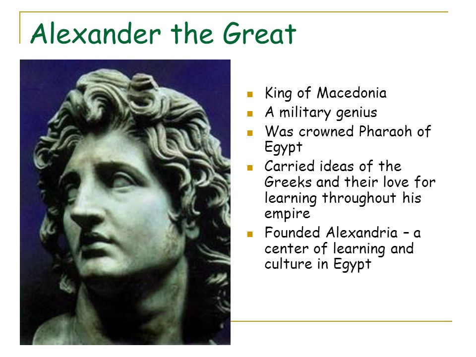 the life of alexander the great as a military genius