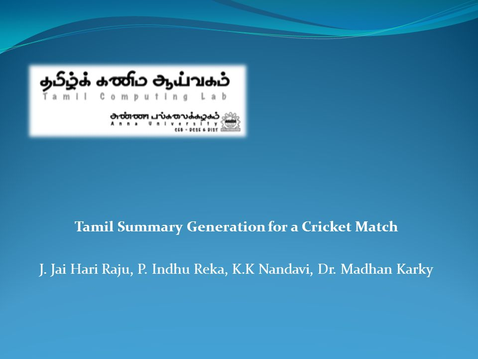 Tamil Summary Generation for a Cricket Match