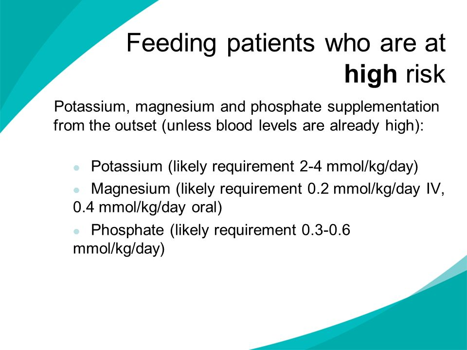 Feeding patients who are at high risk