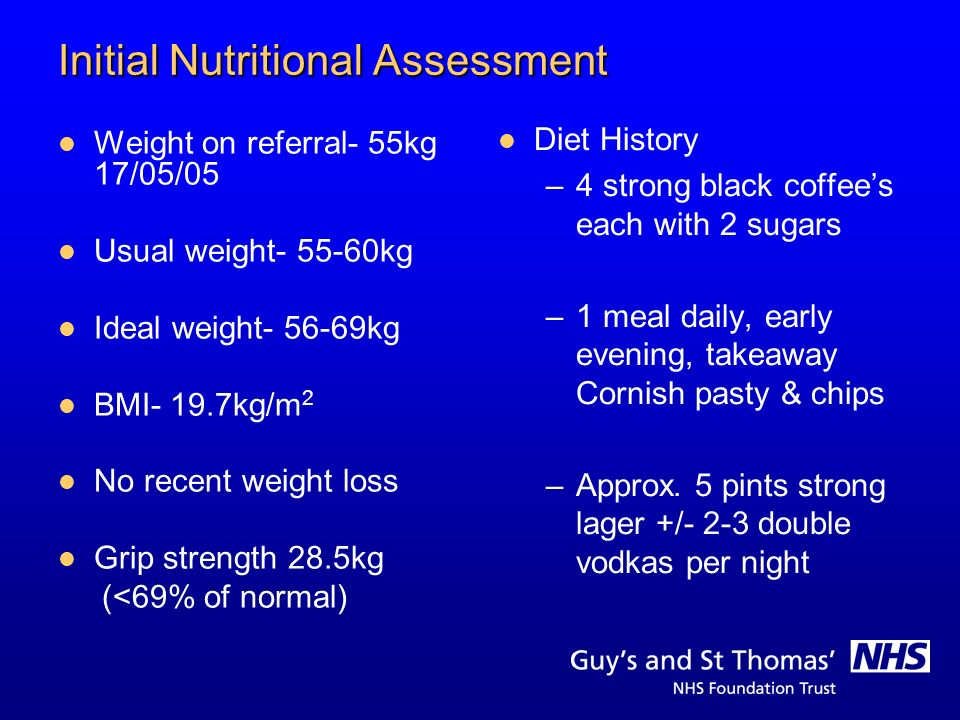 Initial Nutritional Assessment