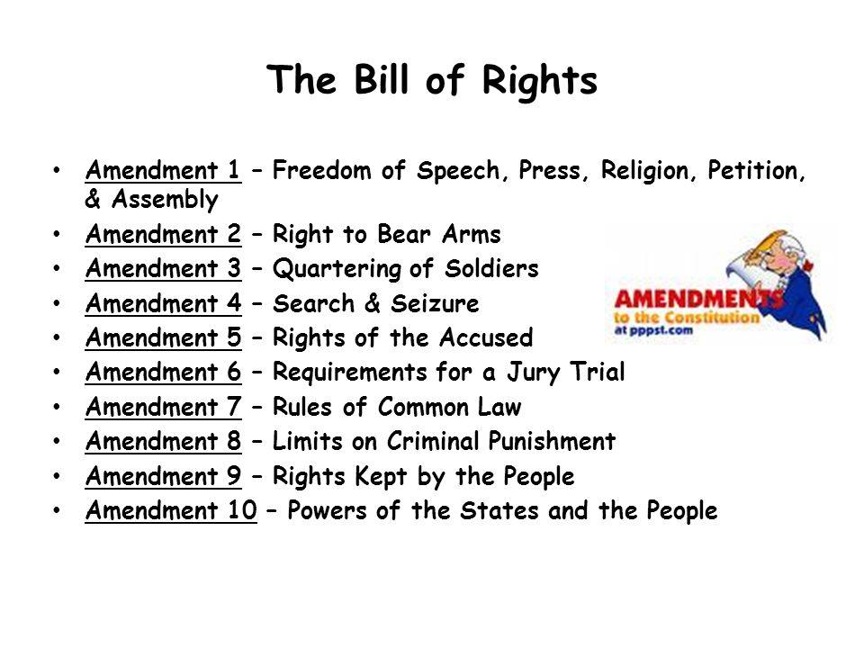 Amendment 5 summary