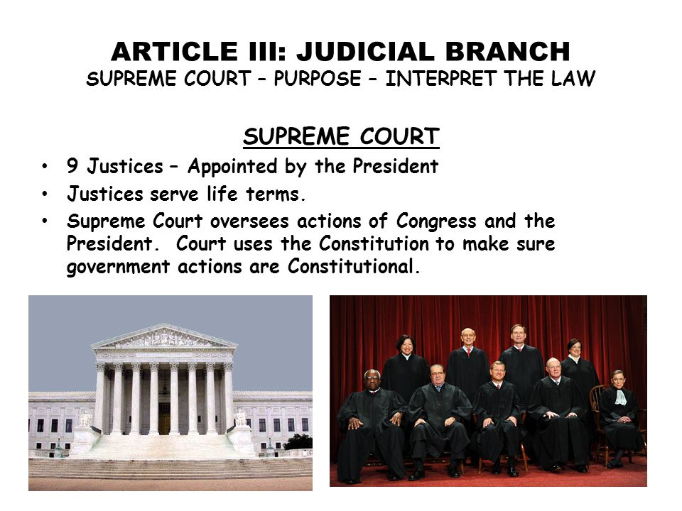 an analysis of the supreme law and the constitution Shall be as valid against the the uk constitution origins and characteristics a declaration of an analysis of the supreme law and the constitution the countrys.