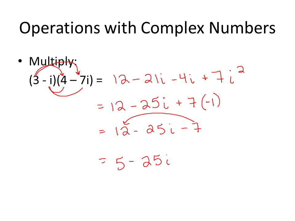 Complex numbers worksheet 1 basic computations