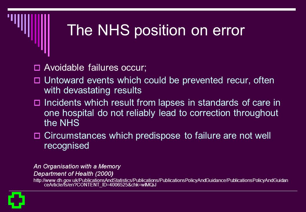 The NHS position on error