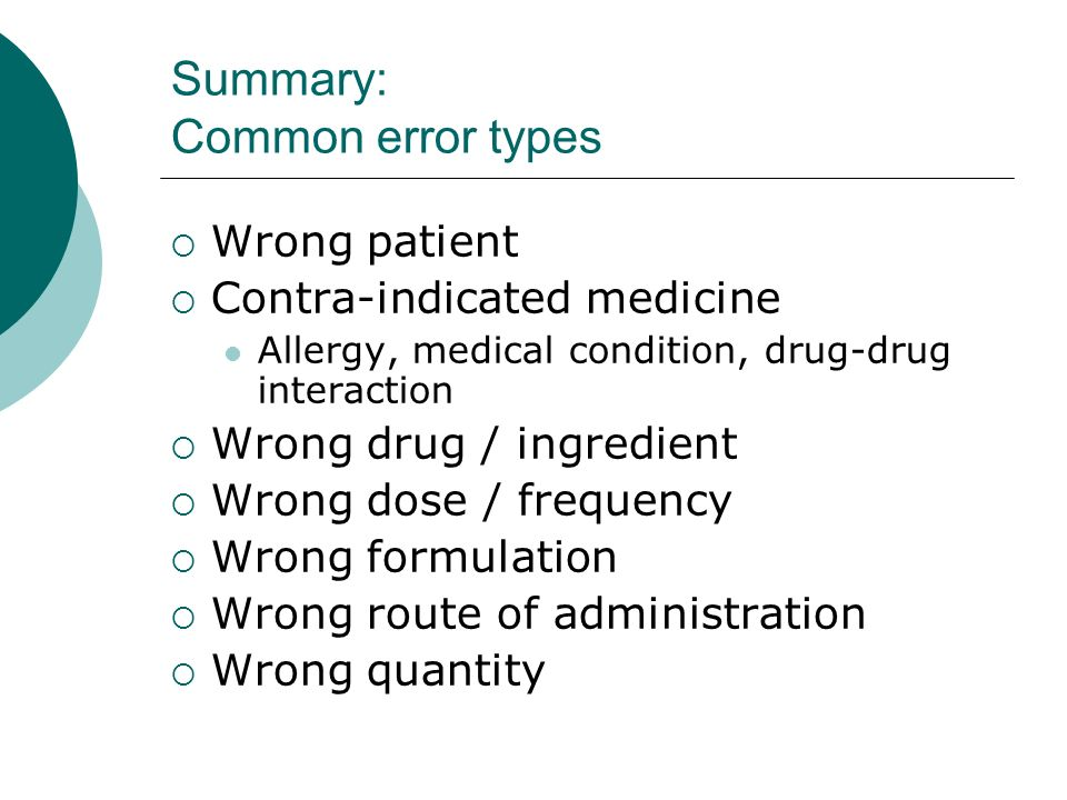 Summary: Common error types
