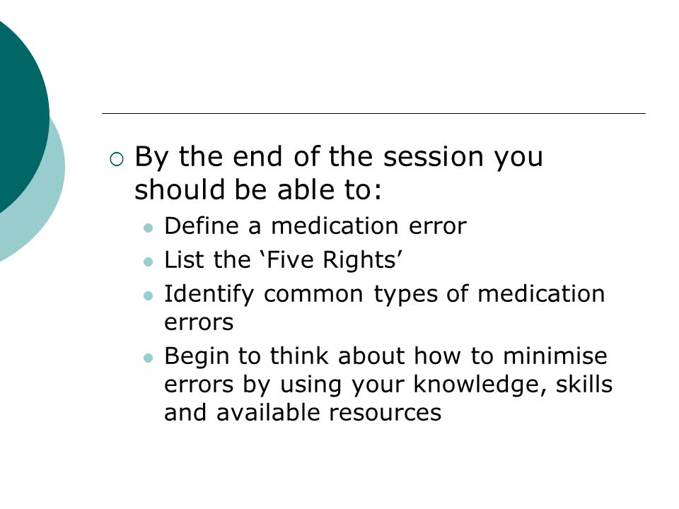 By the end of the session you should be able to: