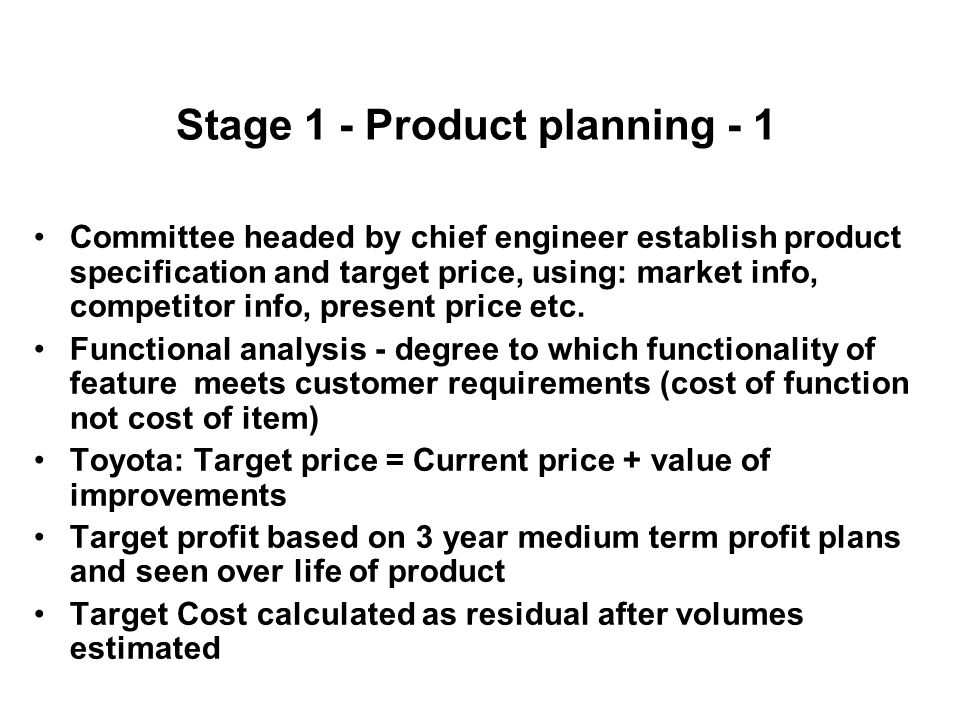 Stage 1 - Product planning - 1