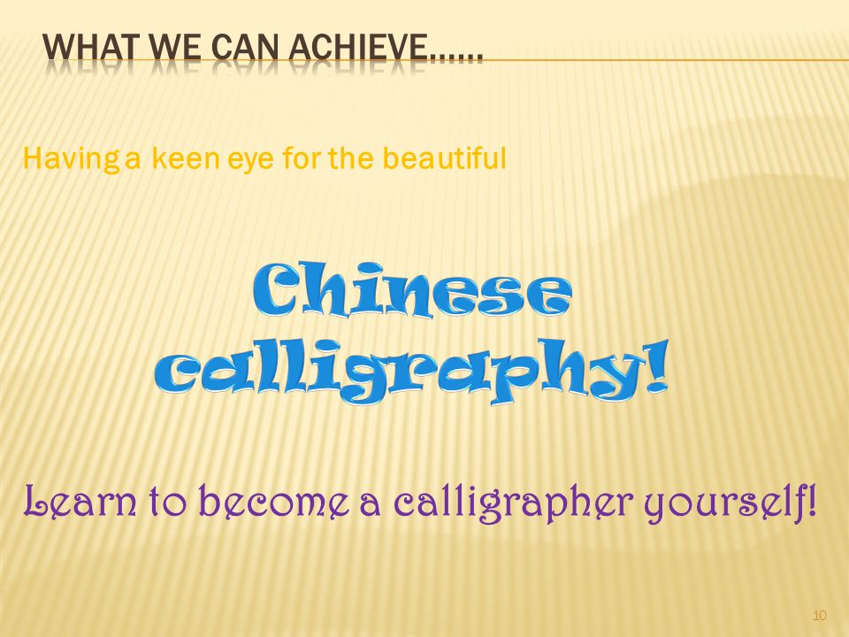 Chinese calligraphy! Learn to become a calligrapher yourself!