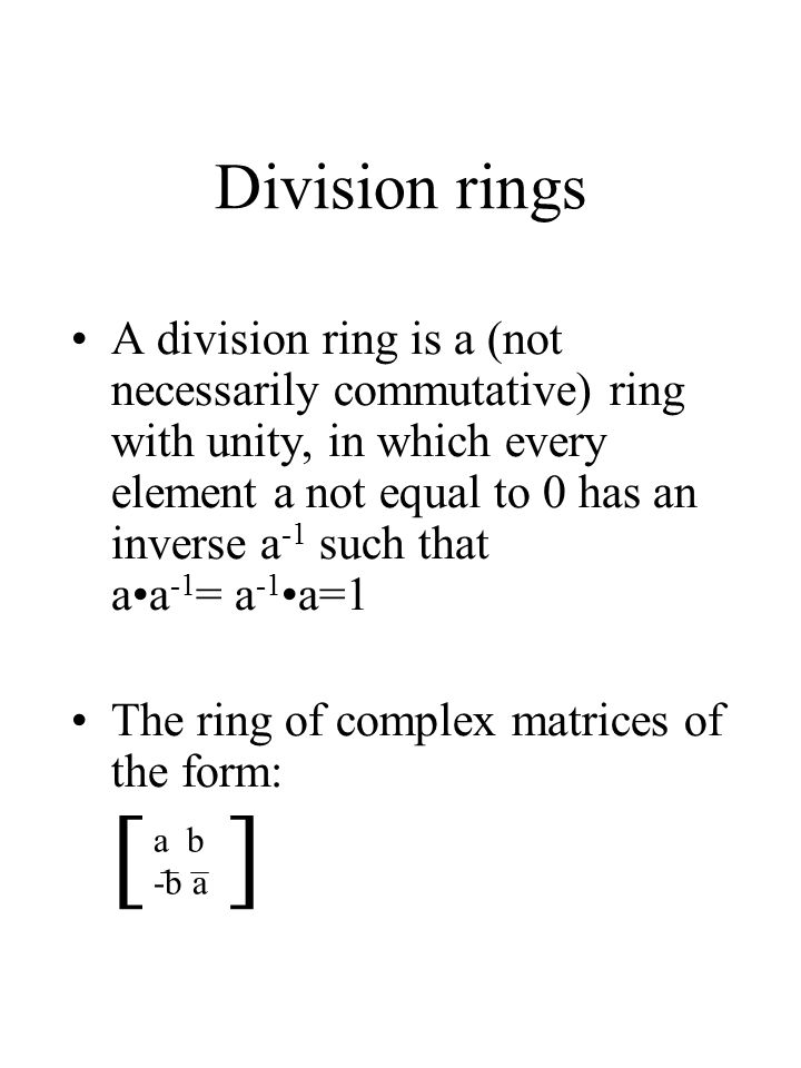 Division rings