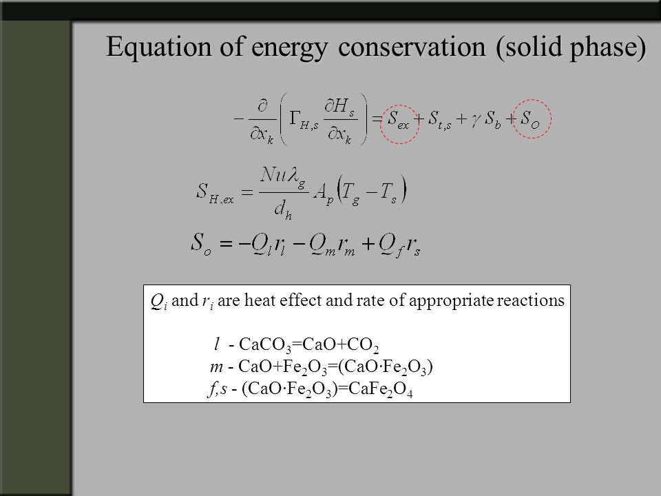 Equation of energy conservation (solid phase)