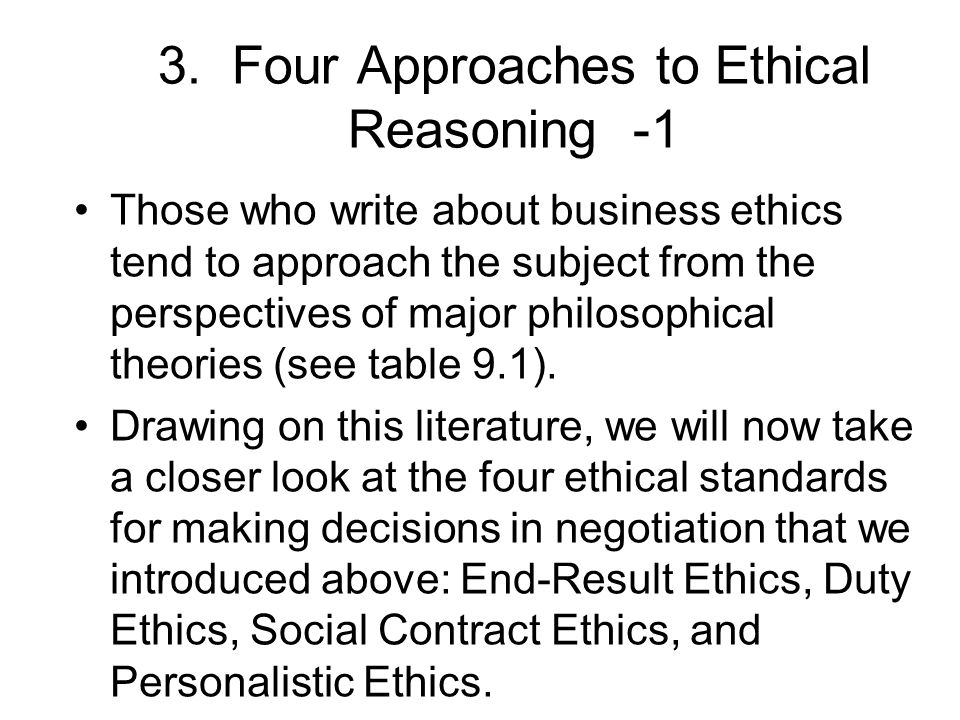 Introduction to Moral Reasoning/What is Moral Reasoning