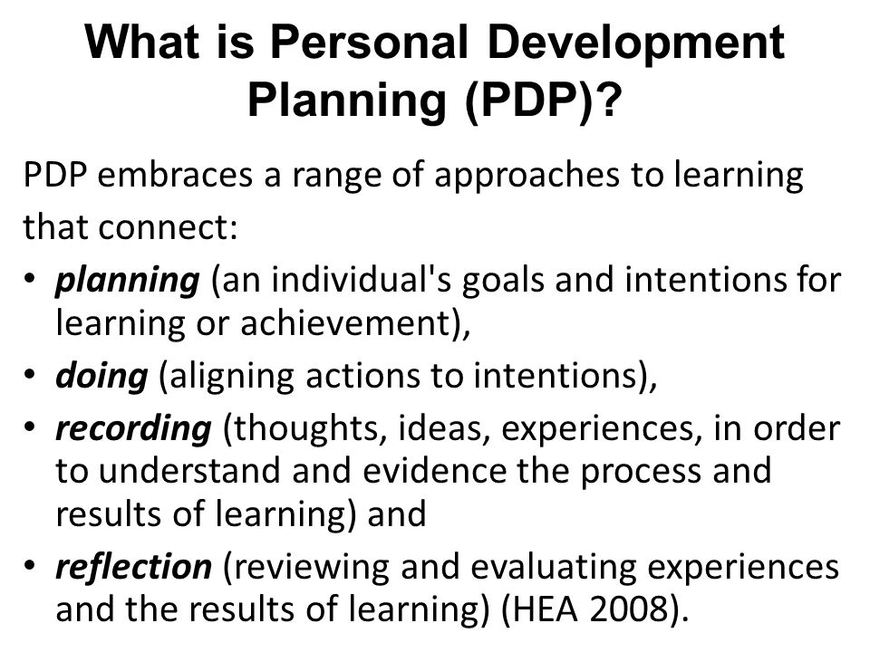 What is Personal Development Planning (PDP)