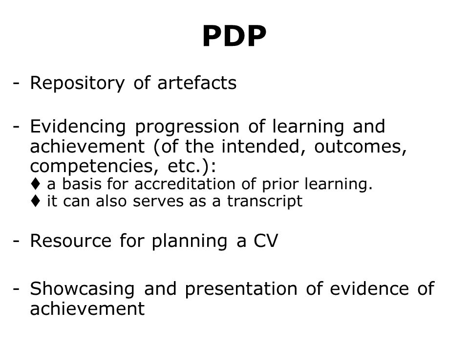 PDP Repository of artefacts