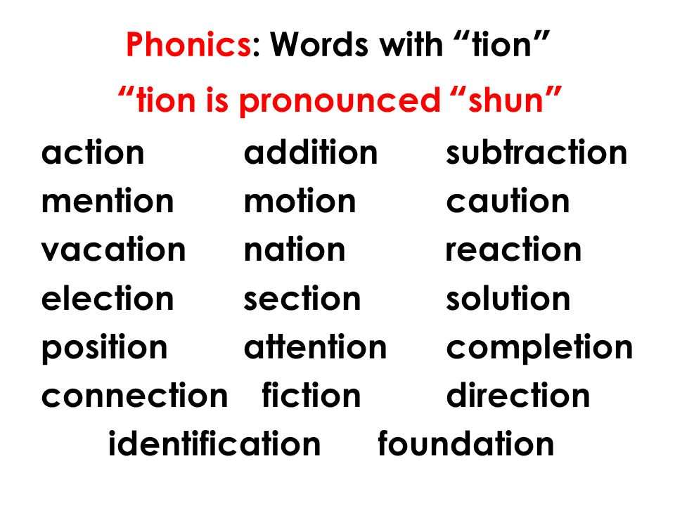 Letter Words That End With Tion