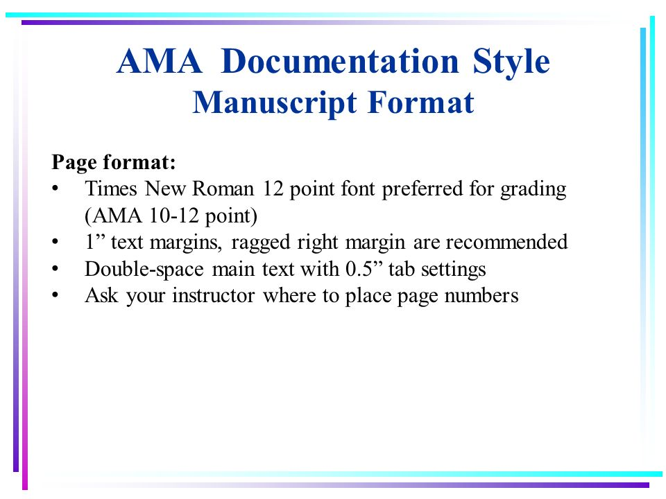 ama writing styles