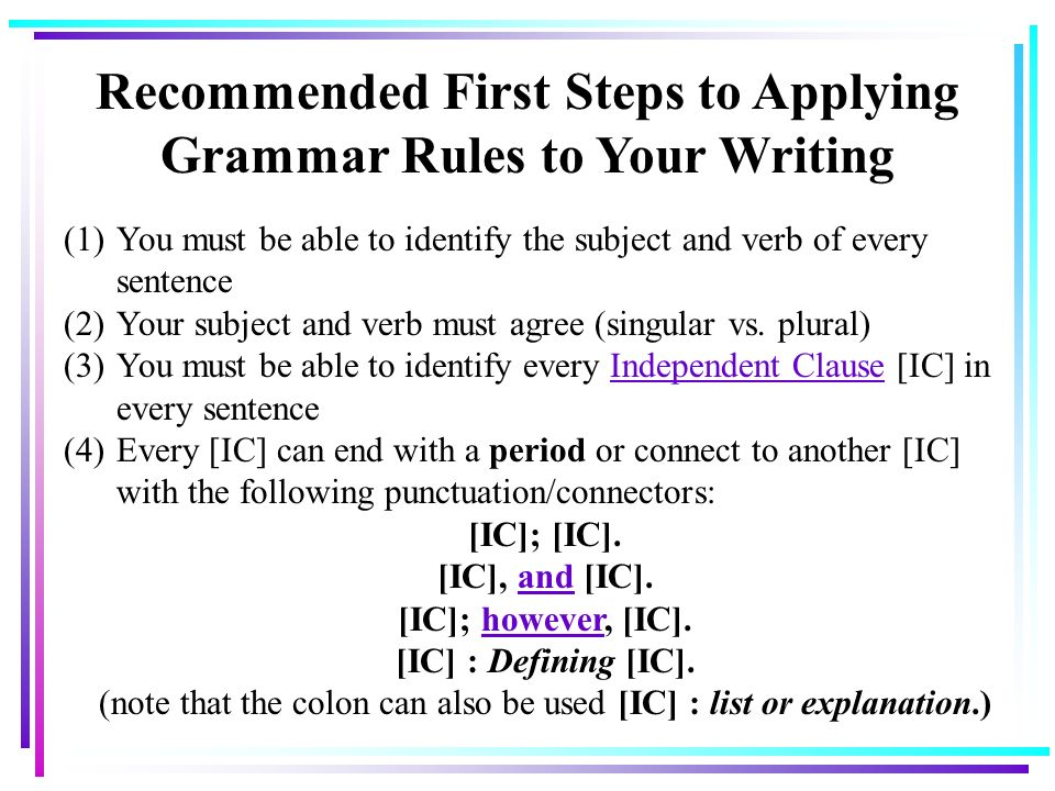Using Commas (Grammar and Punctuation)