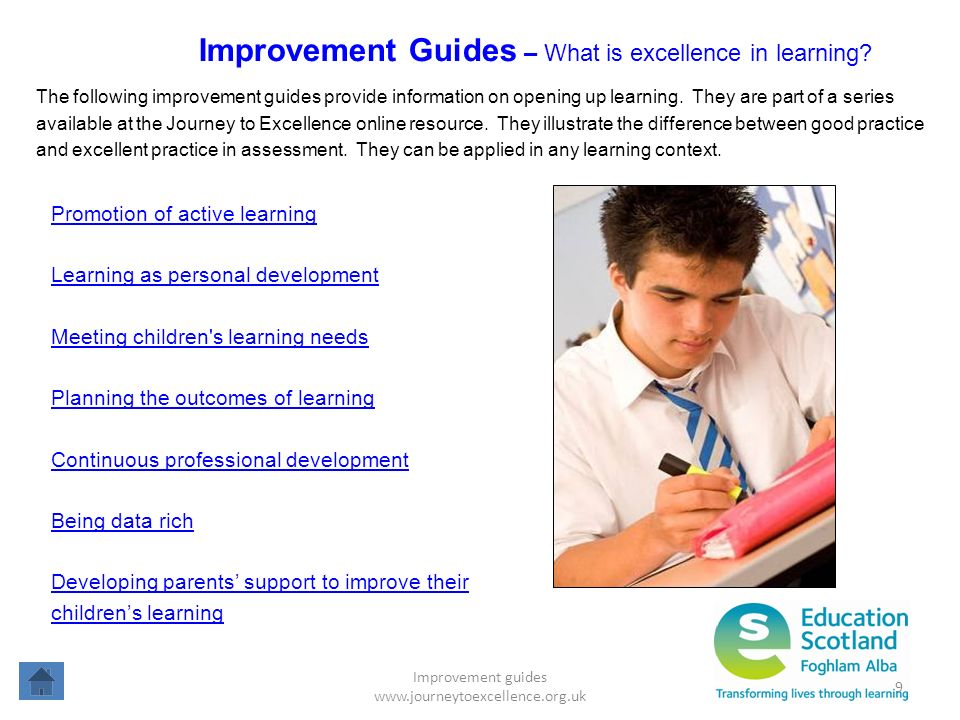 Improvement Guides – What is excellence in learning