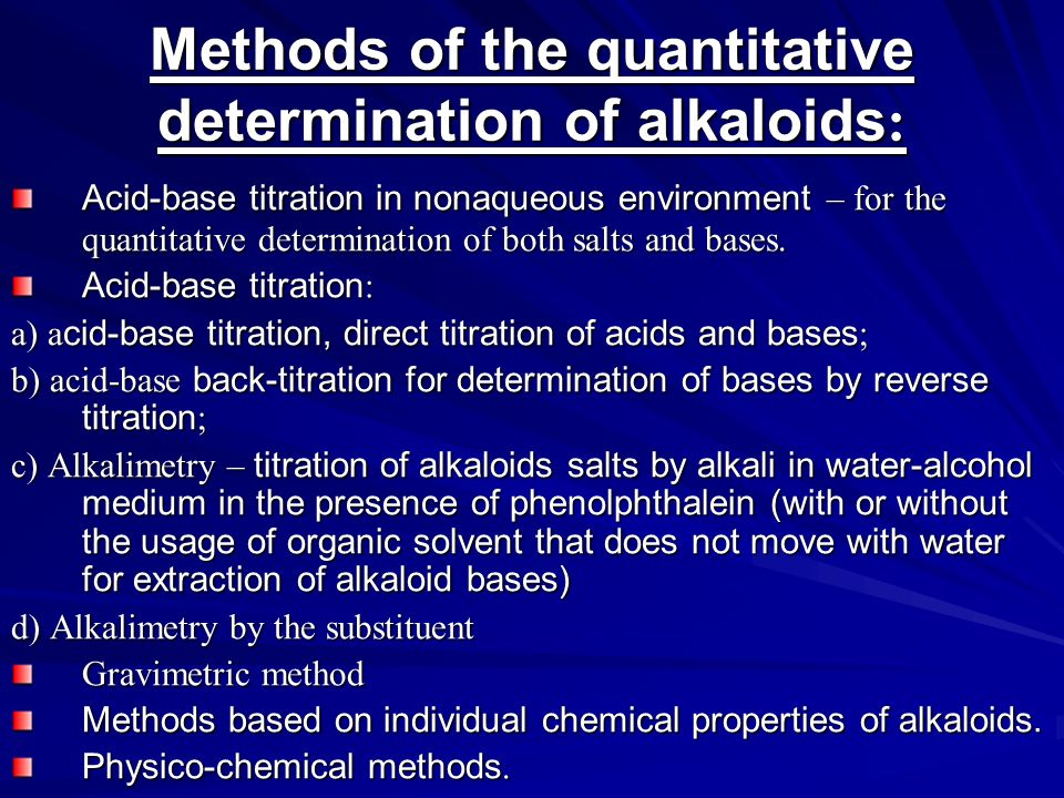 quantitative determination of the acidity of 6 analytical methods  to facilitate quantitative elution from the chromatographic columns  the determination of propylene glycol in.