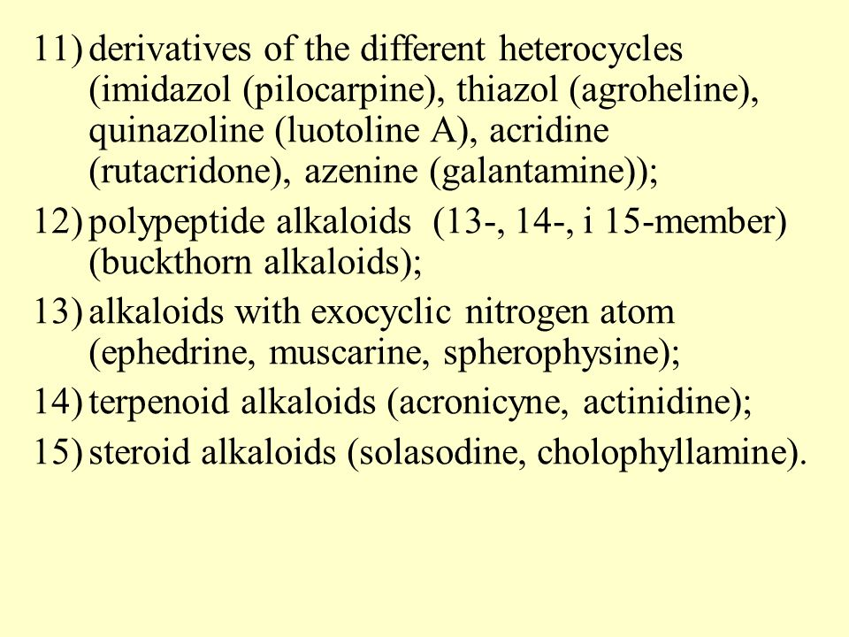 heterocycles types and biosynthesis Synthesis of aromatic heterocycles • examples of commonly used strategies for  heterocycle synthesis  disease: type 2 diabetes 2008 sales: $245 billion.