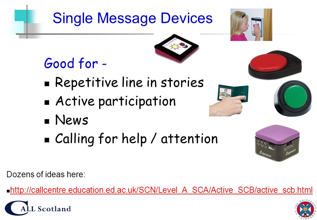 Single Message Devices